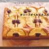 バターなしのレシピ【オリーブオイルで大人のおやつ】