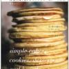 ブログで人気レシピ本【洋書のようなシンプルクッキーとケーキの本】