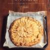 型ひとつで出来るレシピ【天板ひとつで作るたくさんの焼き菓子―さくさくサブレ、しっとりスクエアケーキ、ごちそうタルト・フランベ…et plus!】