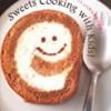 藤野真紀子の子供といっしょに作る季節のお菓子