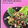 野菜レシピ本【「eat more greens」RECIPE BOOK―ニューヨークスタイルのベジタブルカフェ&ベーカリー】