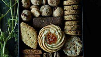 大人なクッキーレシピ本【菜食菓子店 オイル、スパイス、ハーブで作る大人のクッキー。】