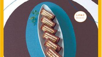 スウェーデンのおやつレシピ【北欧の美味しいお菓子づくり】