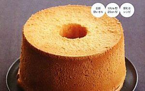 シフォンケーキレシピ本【市場のケーキ屋さん 鎌倉しふぉんのシフォンケーキ ~卵 粉 牛乳 砂糖 油+素材1つで作るシンプルな生地~】